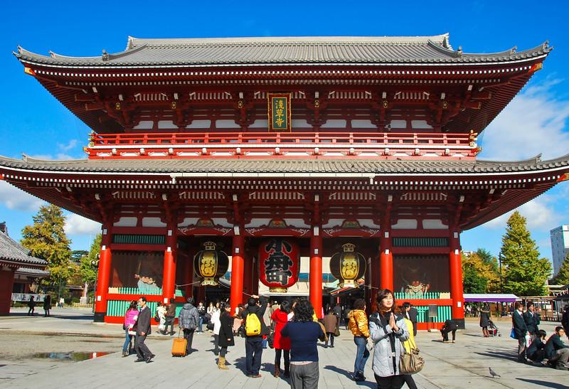 Cung điện hoang gia Nhật Bản