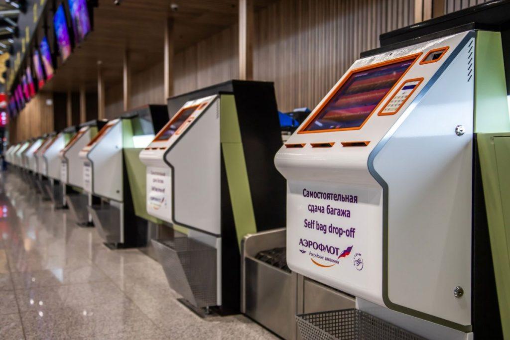 Câu nói tiếng Anh hay - Baggage drop-off: Nơi ký gửi hành lý