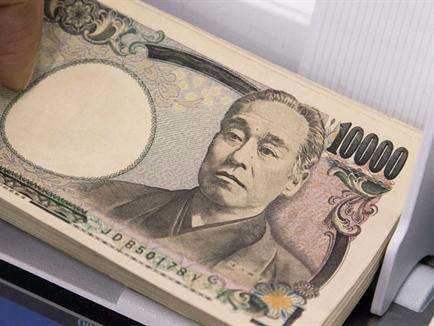 Đổi tiền Yên Nhật ở Kim Hùng tỉ giá rất tốt